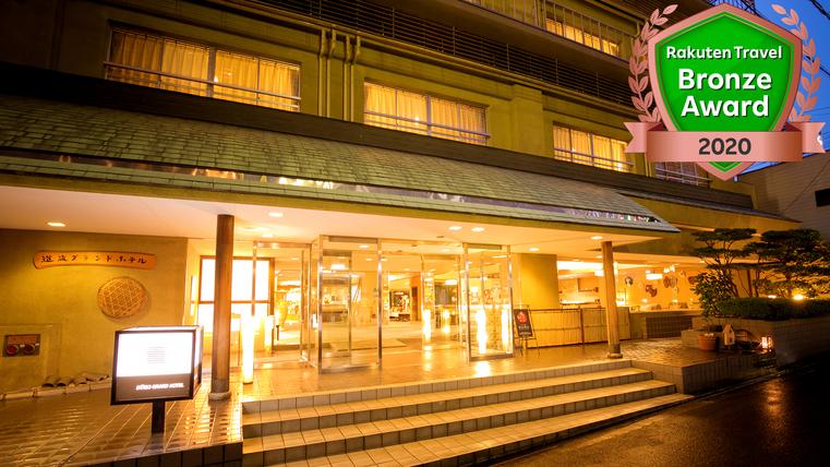 道後温泉で彼氏と浴衣で寛げる、和風の温泉ホテルを探しています。