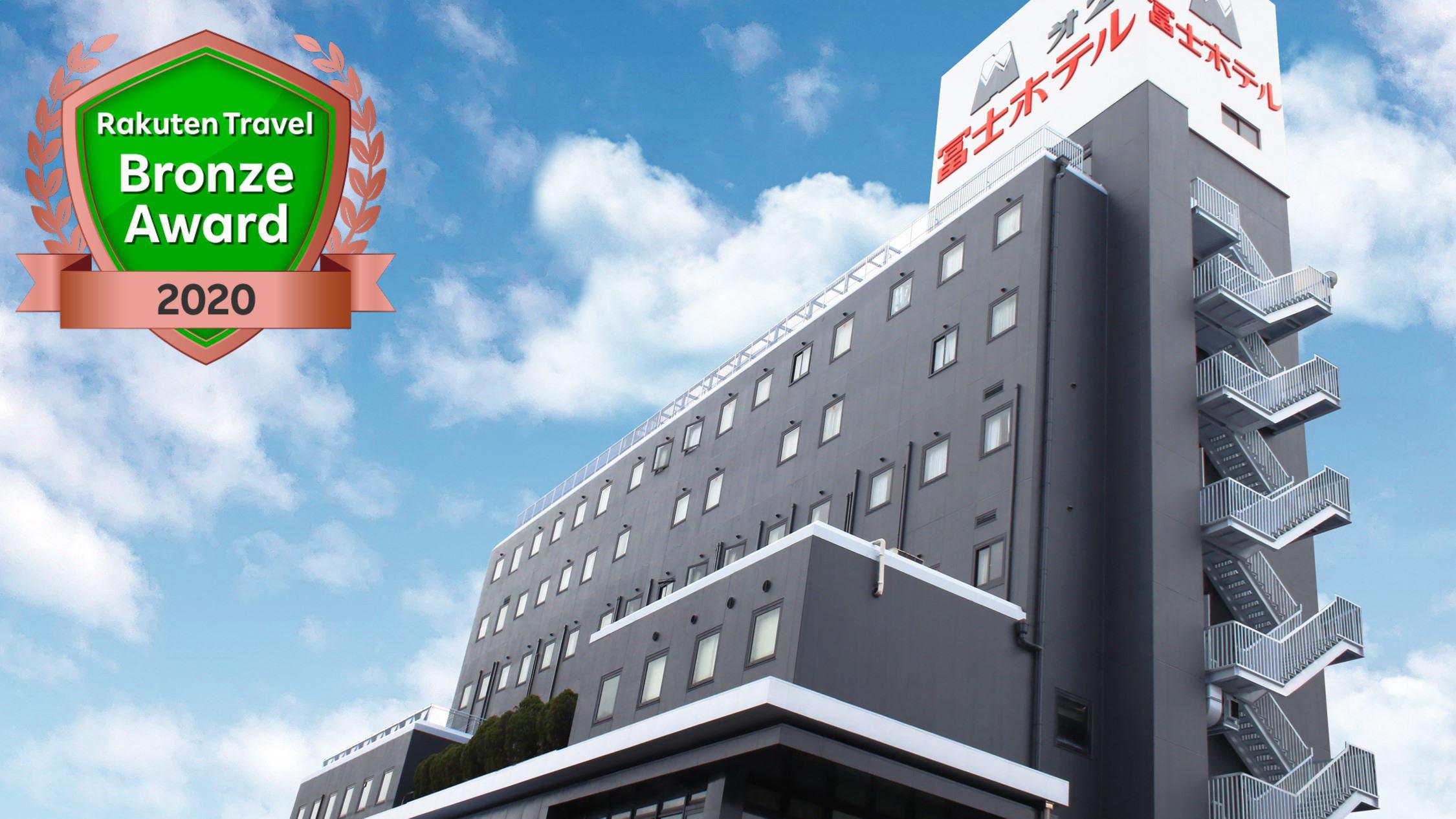 ワカヤマ第2冨士ホテル...