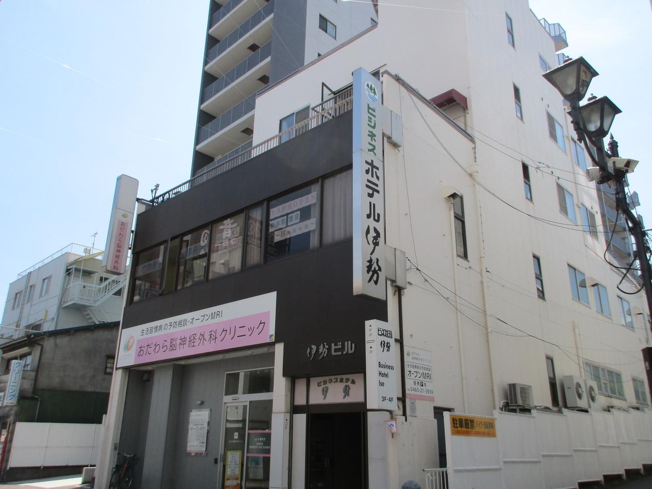 ビジネスホテル 伊勢...