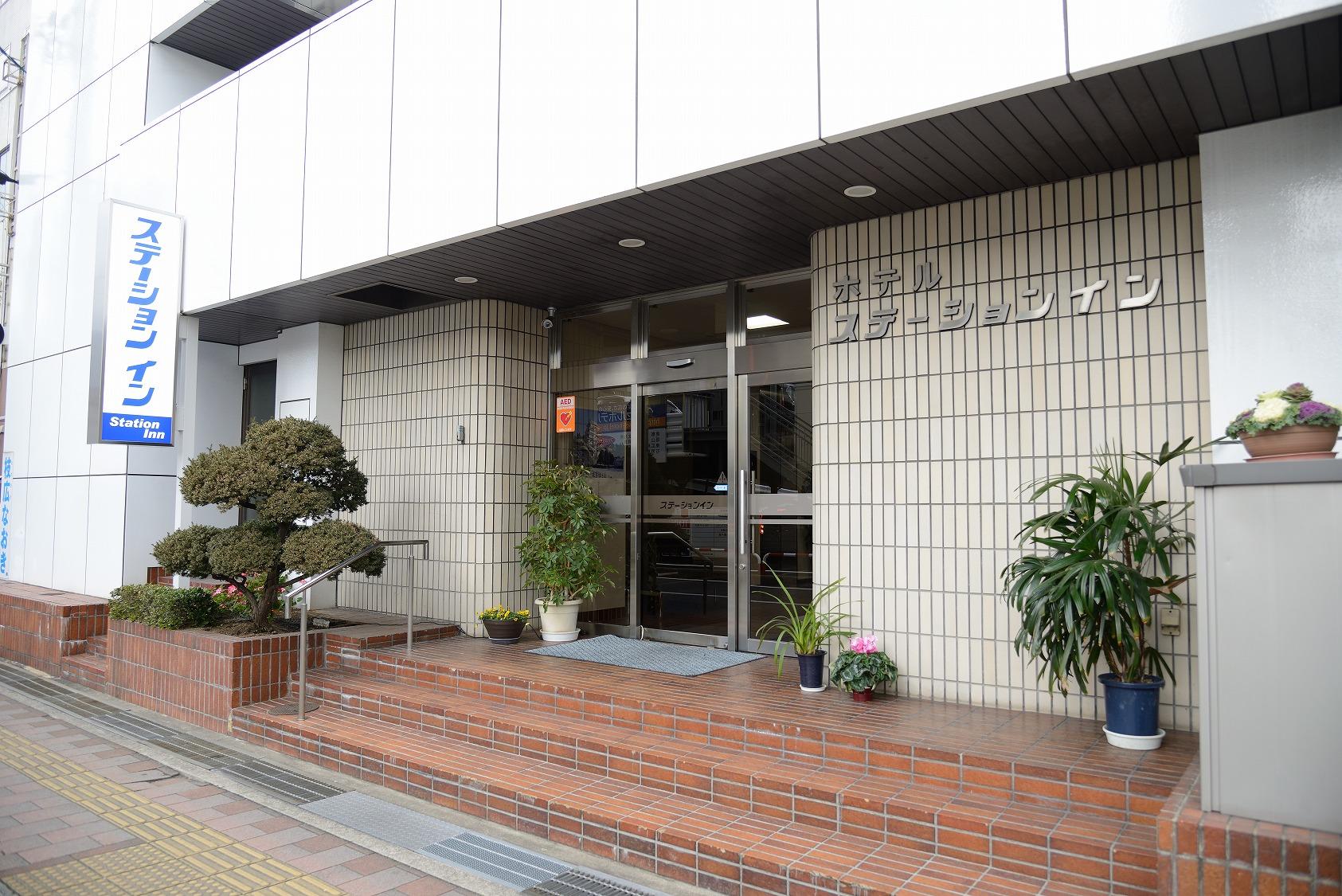 福山ステーションイン
