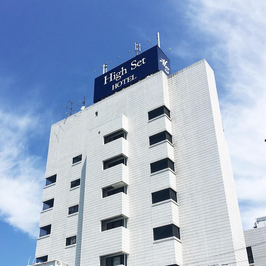 ハイセットホテル静岡インター(旧:アセントプラザホテル静岡)...