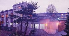 中ノ沢温泉 いろり湯の宿 大阪屋