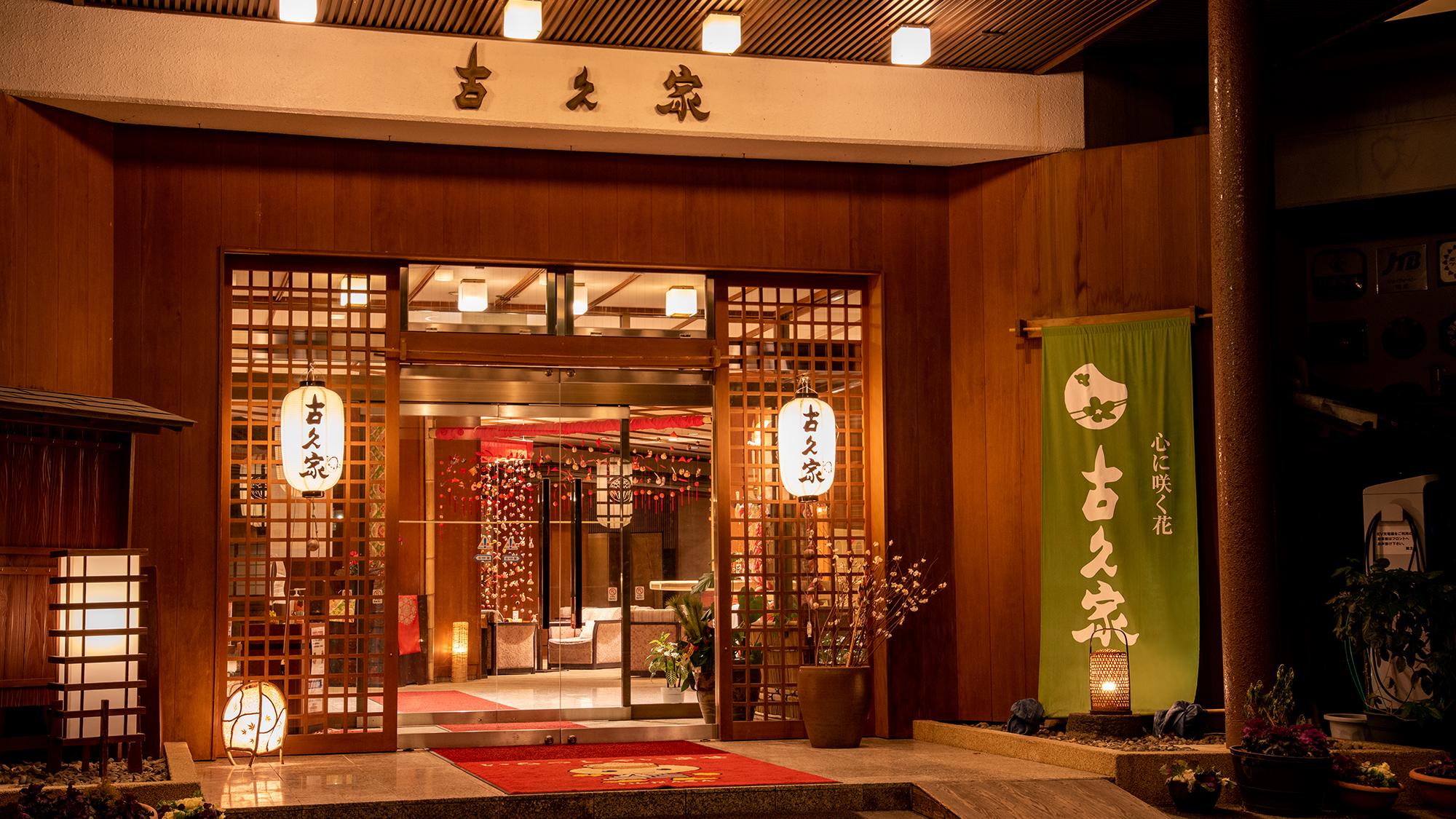 1月に伊香保温泉へ、黄金の湯が楽しめるおすすめの温泉宿を知りたい!