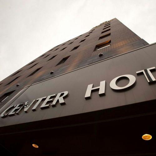 センターホテルトヨタの施設画像