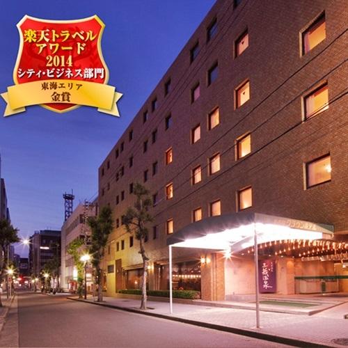 名古屋観光に合わせて!カップルで楽しめる温泉