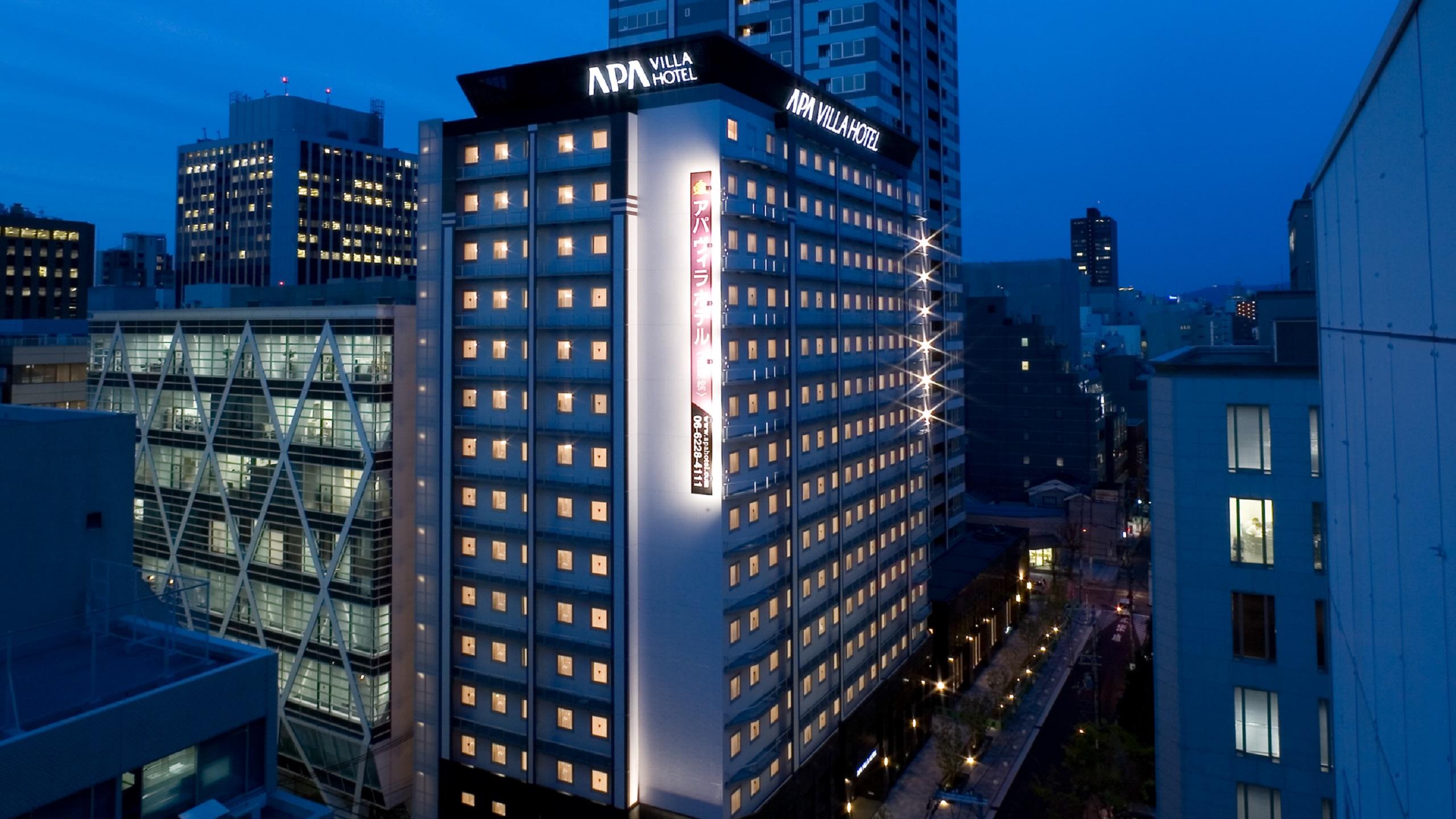 アパヴィラホテル<淀屋橋>(アパホテルズ&リゾーツ)...