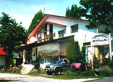 エリカ山荘