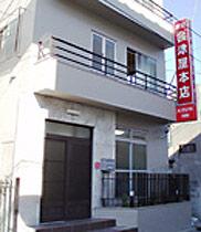 旅館 会津屋本店
