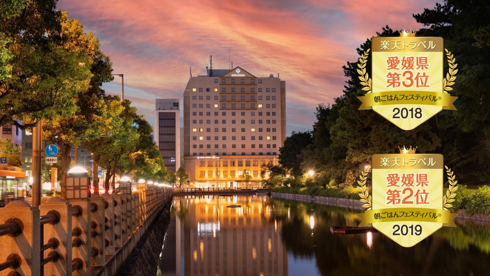 ホテルマイステイズ松山...