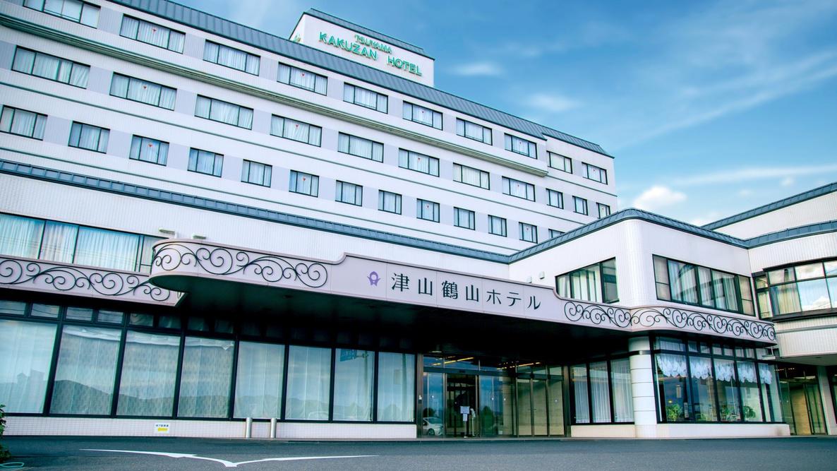 津山鶴山ホテルの施設画像