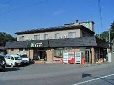 嬬恋高原旅館 とちぎやの外観