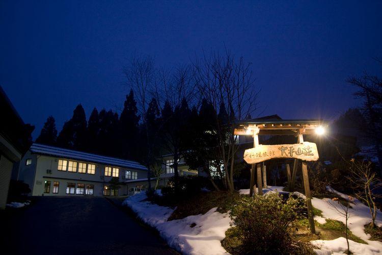 料理旅館 大平山荘の外観