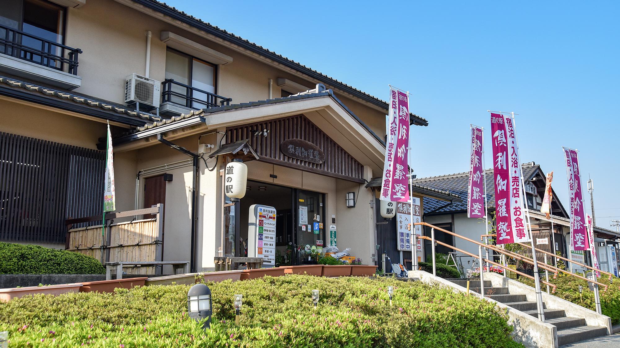 子供達を連れて石川県森林公園へ行きます。帰りに周辺で日帰り温泉に入りたい。おすすめを教えて下さい。