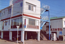 ビジネス民宿 港