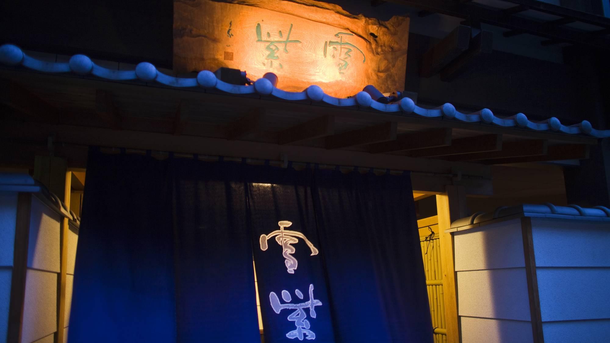 正月に新穂高温泉と飛騨牛を満喫したいです