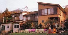 民宿 富屋