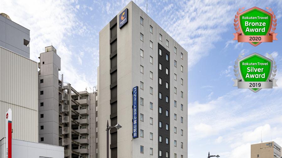 コンフォートホテル富山駅前の施設画像