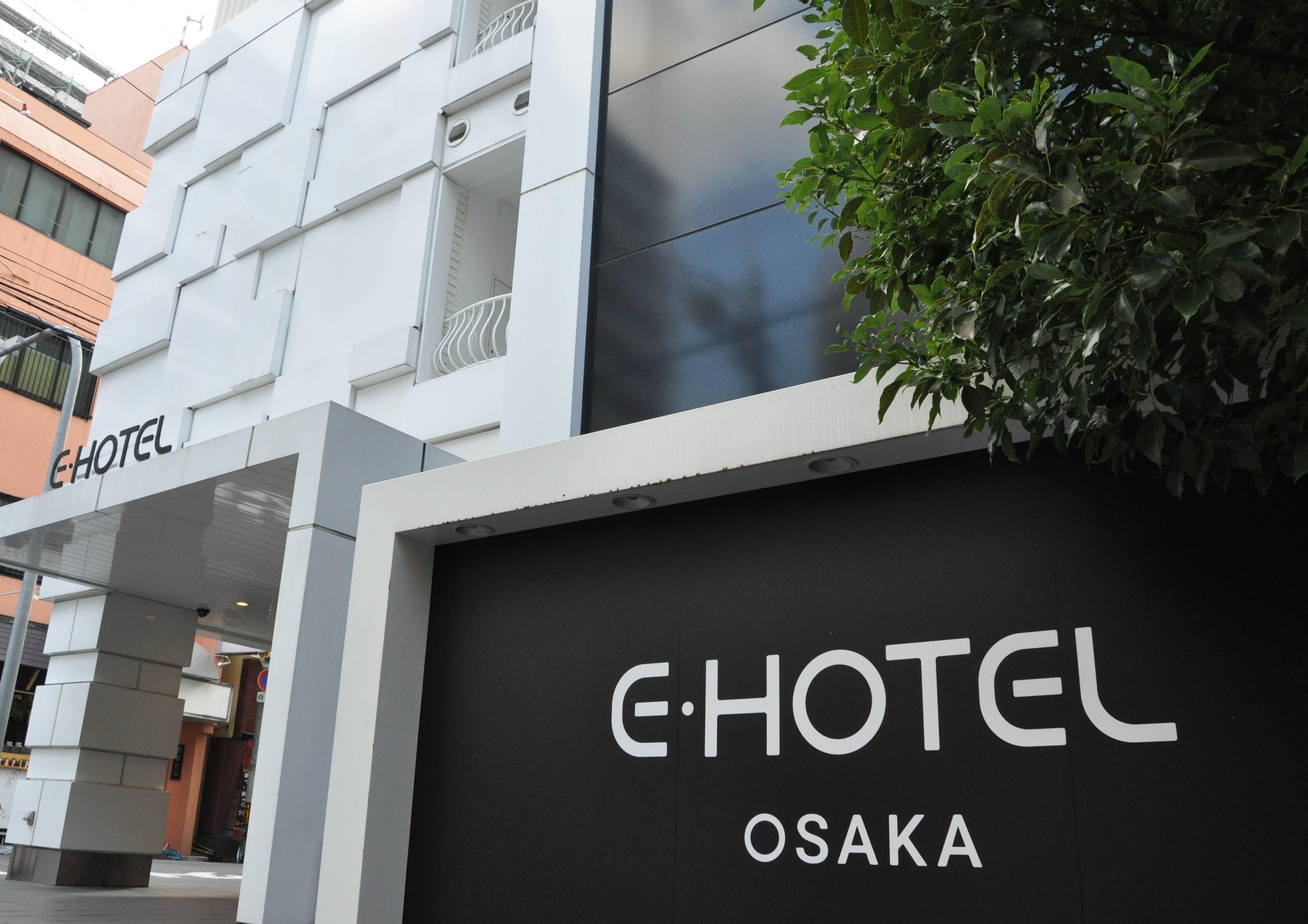 イーホテル大阪梅田(旧ザ・ホテルノース大阪)...