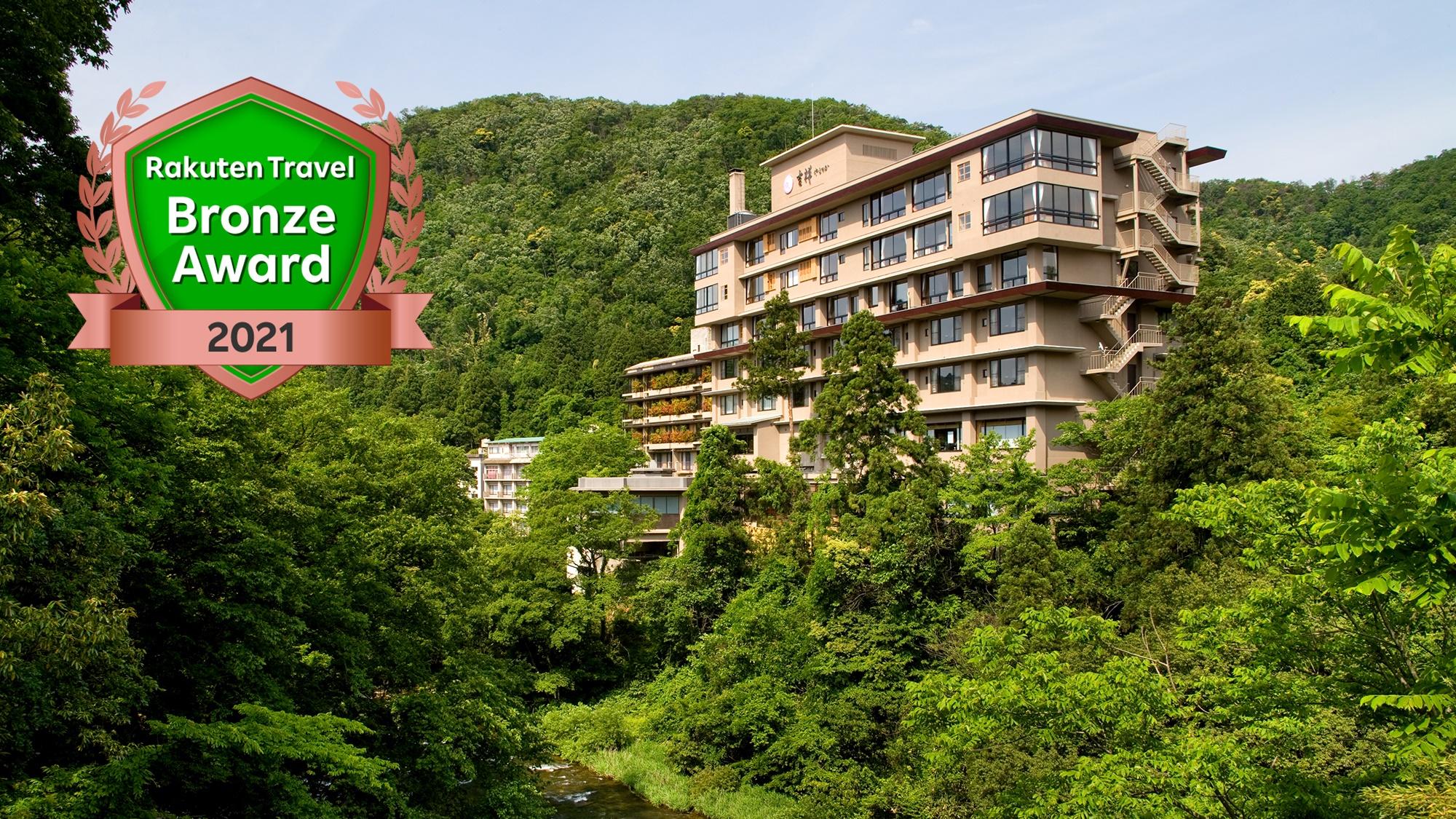 春に山中温泉で食べ歩き旅行を計画しています。宿の食事もばっちり楽しめるおすすめ宿を教えて!