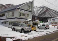雪山ハウス
