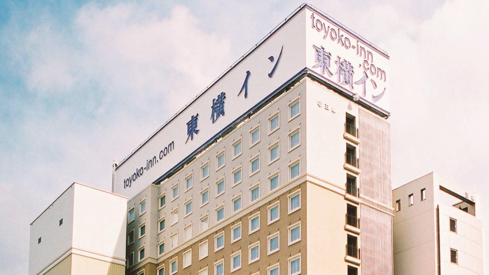 東横イン松本駅前本町...