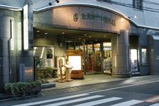 GWに一人旅で満足できる、東京都内の秘湯温泉を教えてください