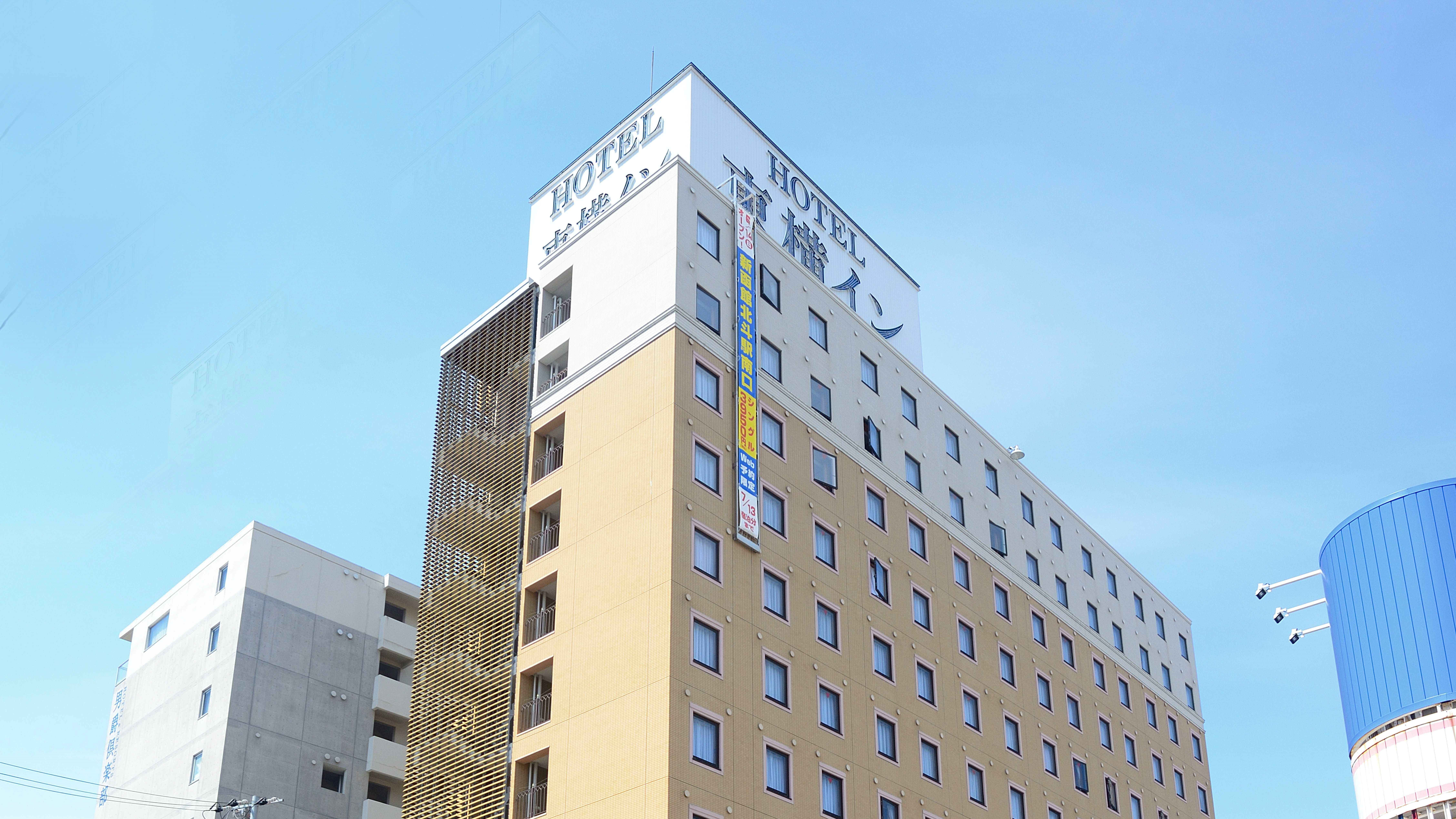 初めての北海道観光に便利なホテル