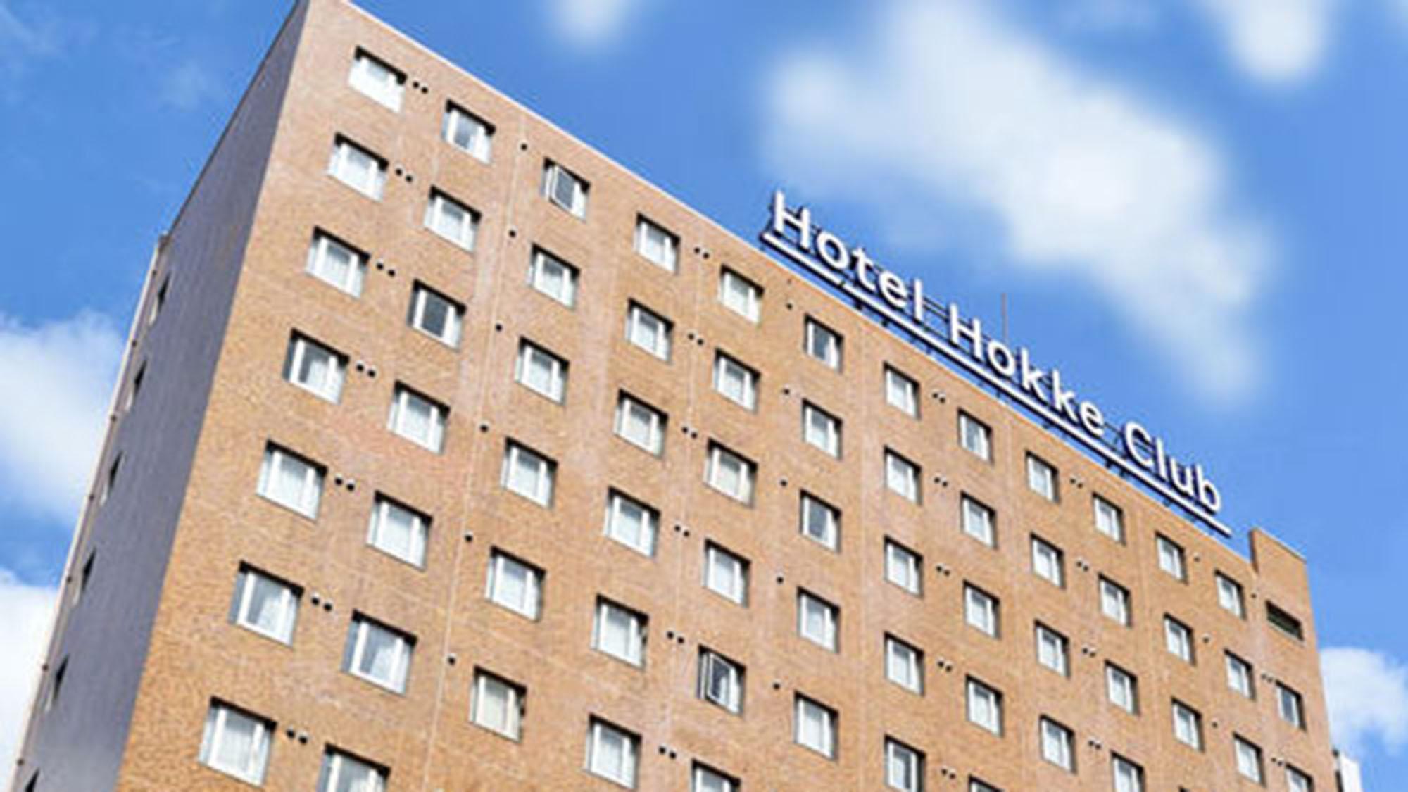 長岡花火大会を楽しむに便利なホテルは?