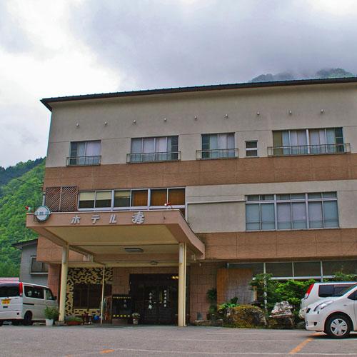 奥飛騨温泉郷 新平湯温泉 ホテル 寿