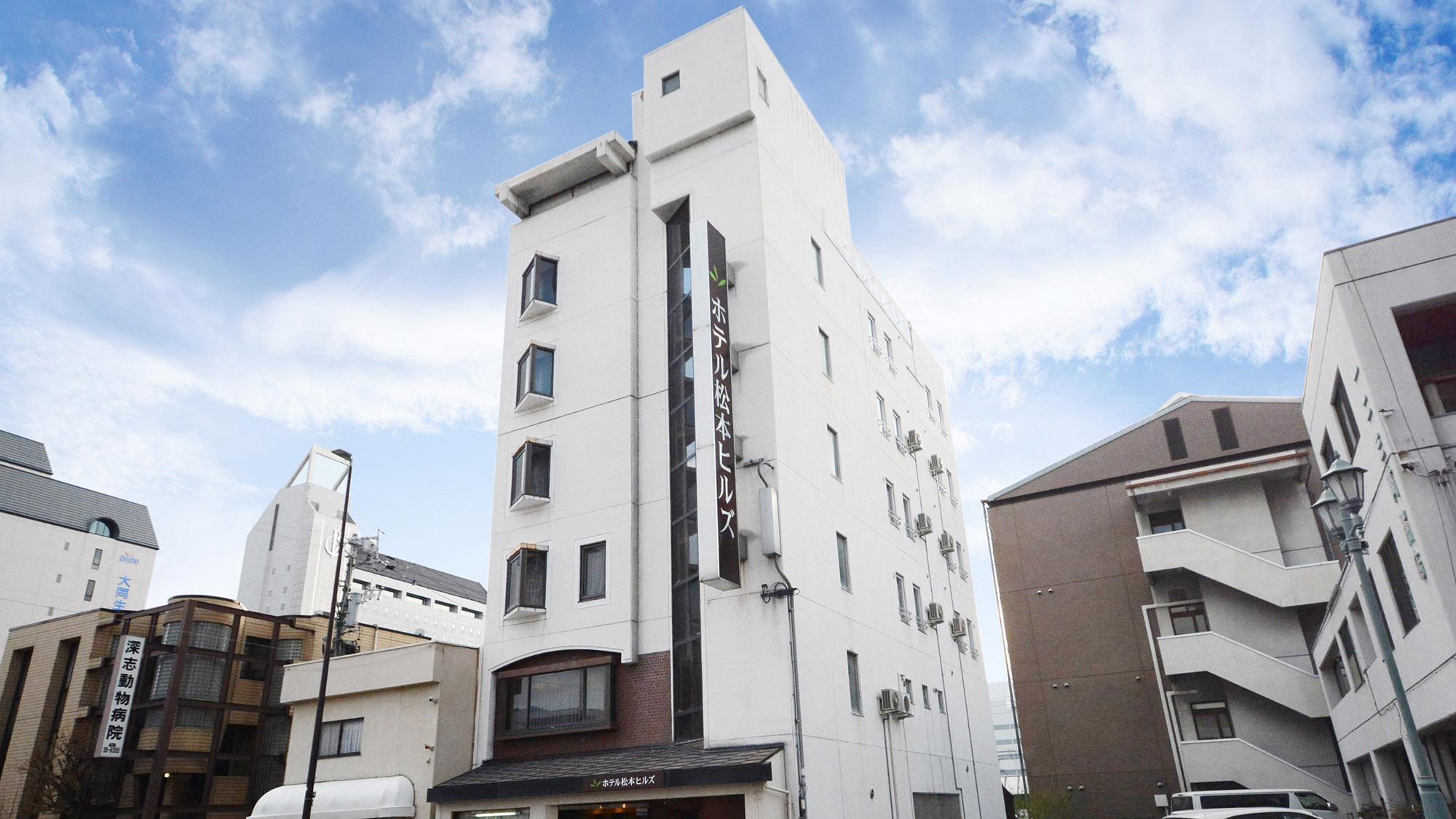 ホテル松本ヒルズ(旧:松本シティホテル)(BBHホテルグルー...