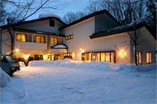 Morino Lodge