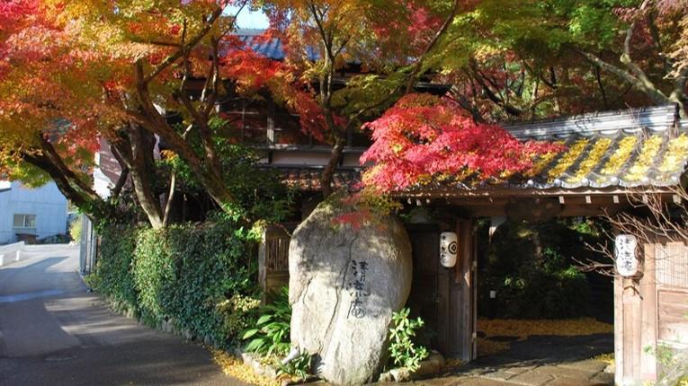 一人旅に最適! 九州の温泉