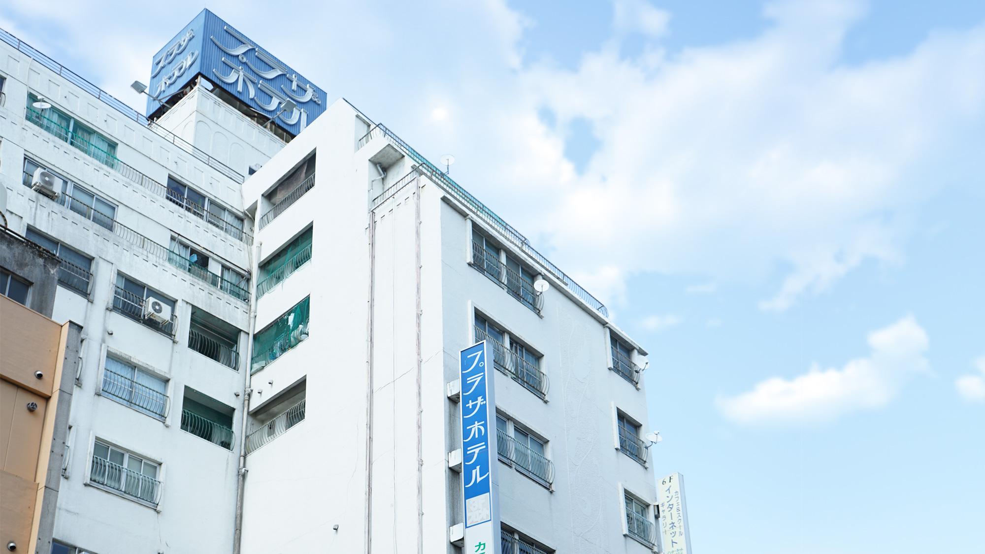 高崎駅前プラザホテル...