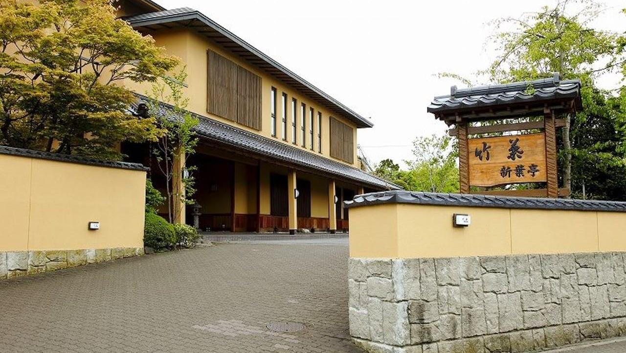 函館湯の川温泉でおススメの宿は?