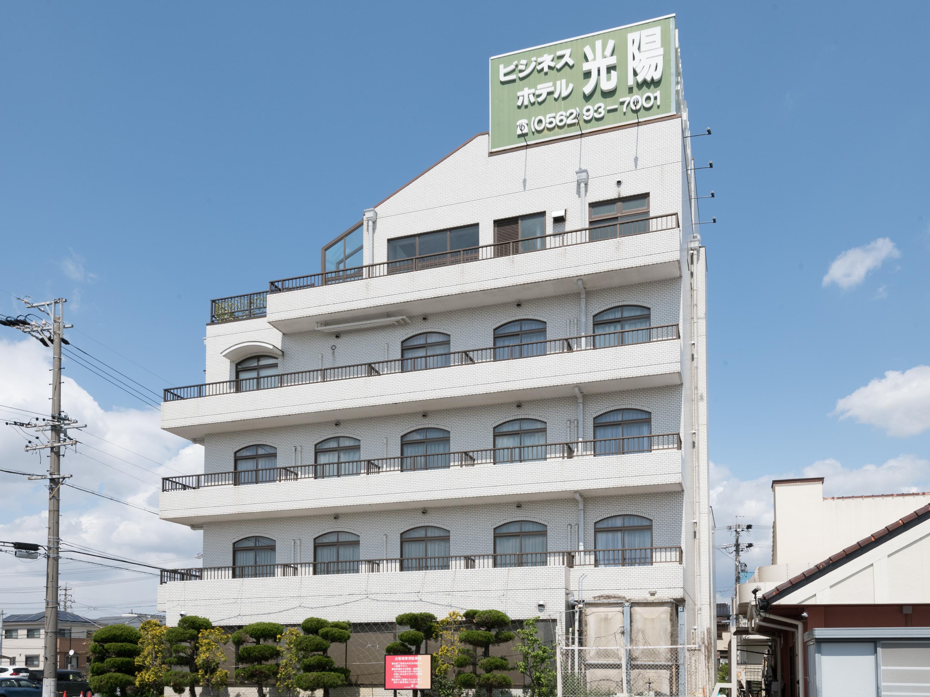 ビジネスホテル光陽