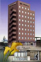 パークホテル刈谷の施設画像