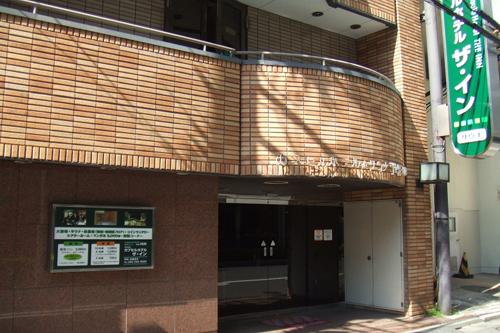 カプセルホテル ザ・インの施設画像