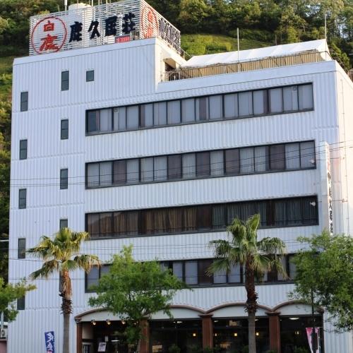料理旅館 鹿久居荘 日生店