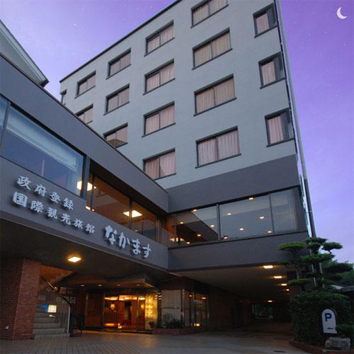 武雄温泉 なかます旅館...