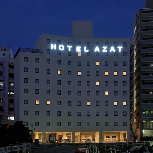 ホテルアザット那覇 外観写真