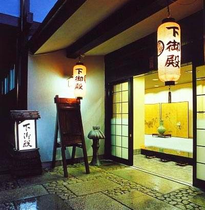 和歌山県竜神温泉でおすすめの宿