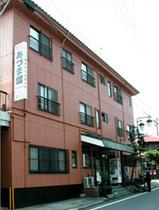 旅館あづま館<神奈川県>