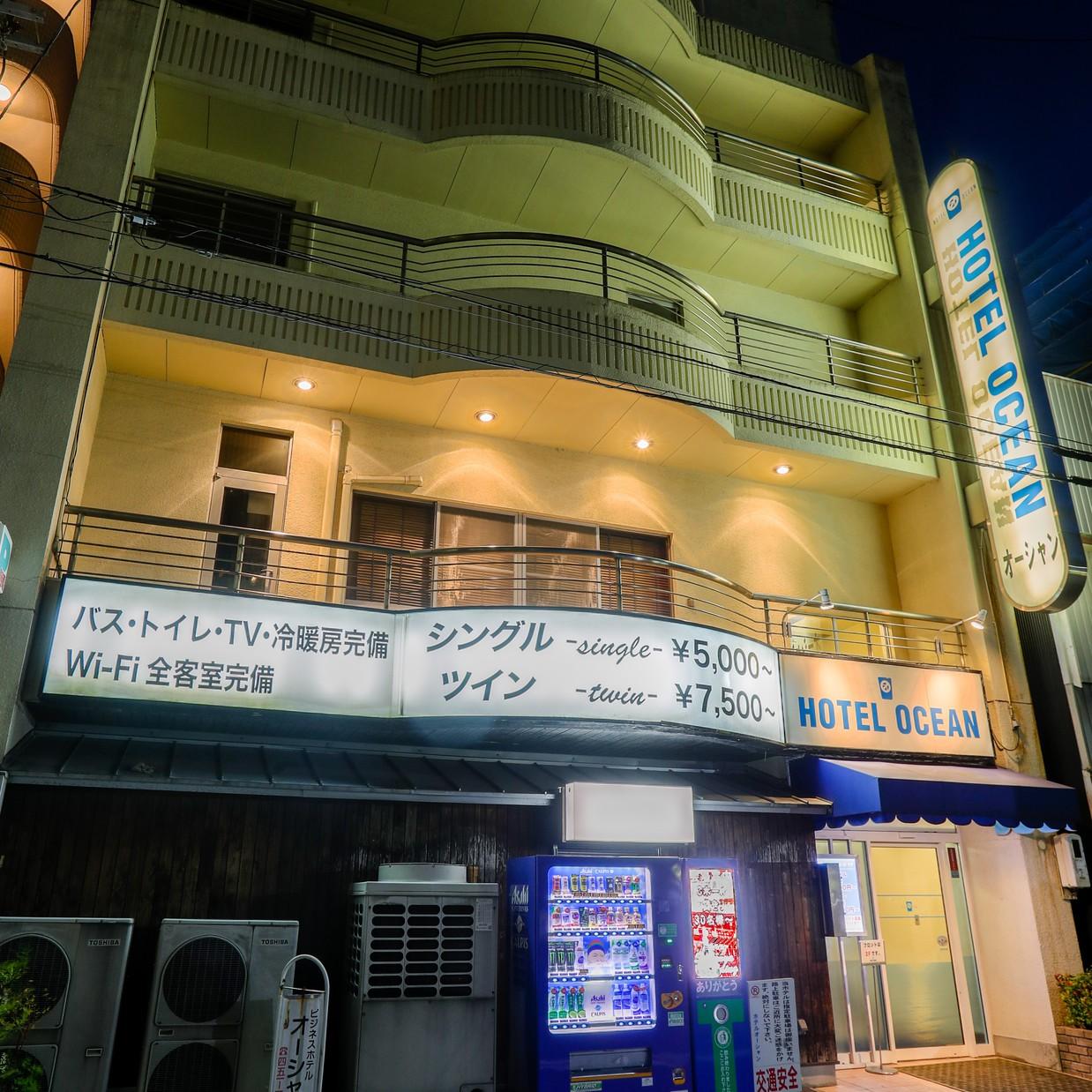 ビジネスホテル オーシャン<愛知県>...