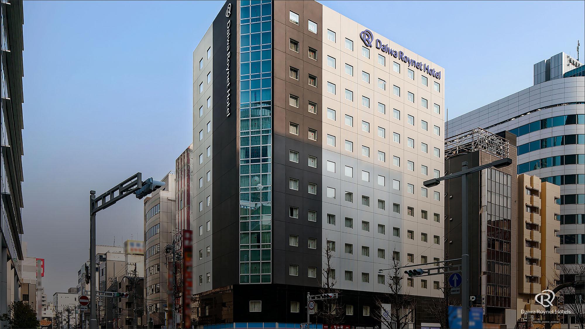 ダイワロイネットホテル名古屋駅前...