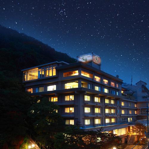 冬間近の11月に伊香保温泉の露天風呂でまったりしたい