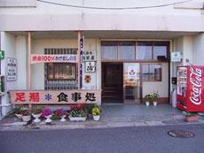 一万円ぽっきりで一人でも泊まれて、自然を満喫できる関東発週末の温泉宿を教えて下さい。山か海か問いません。ちょっとぜいたくな味も楽しめるような所はないでしょうか