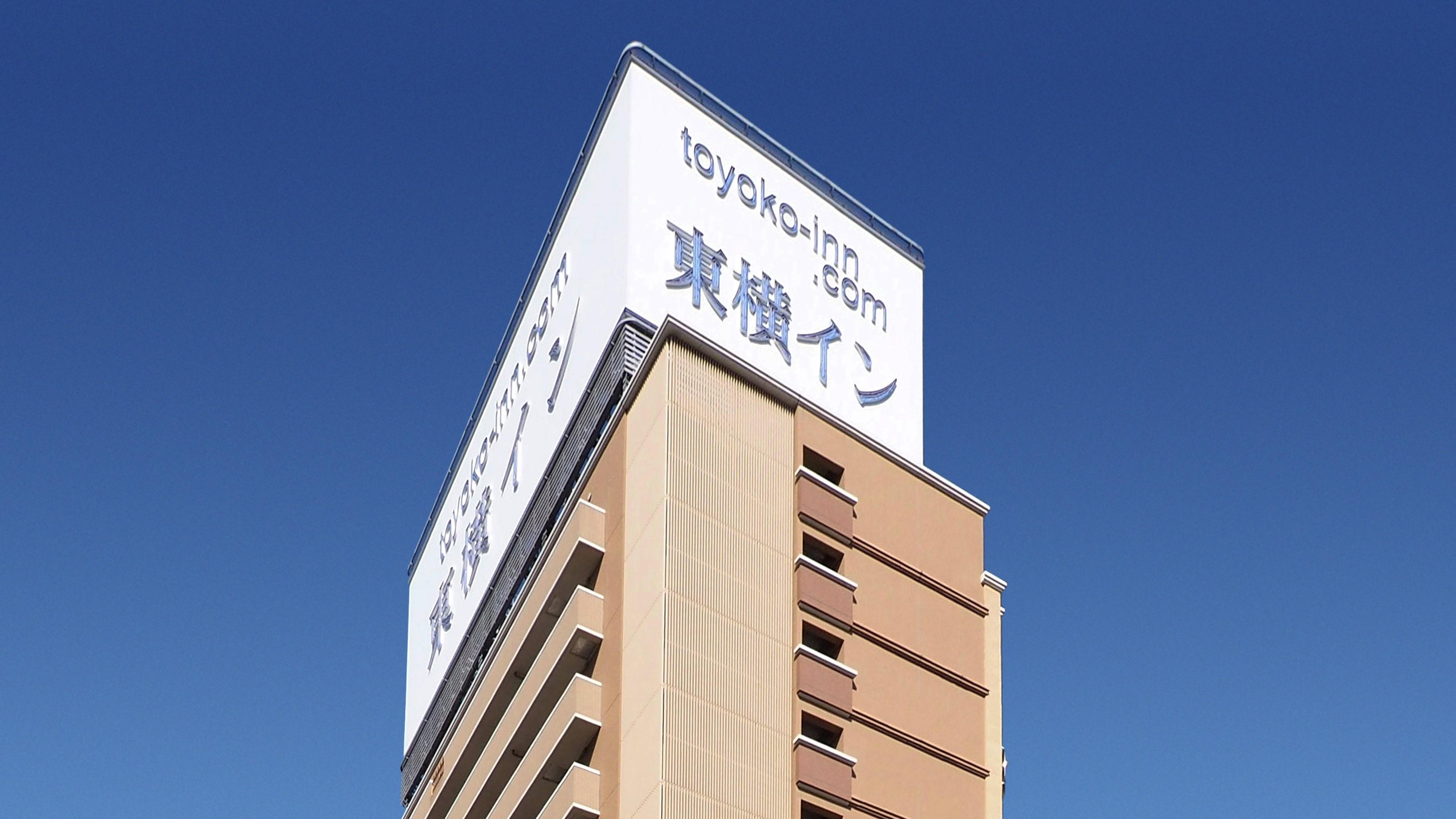 東横イン大阪阪急十三駅西口1