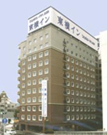 東横イン福島駅東口II