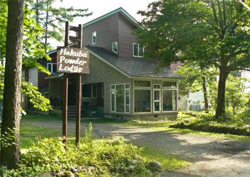 Hakuba Powder Lodge&Cottage