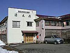 塩ノ又温泉 湯元荘